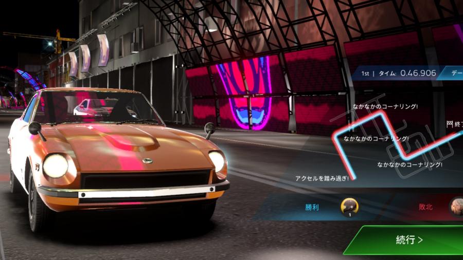 スマホのレースゲーム「FORZA STREET」(マイクロソフト)。(c) Microsoft Corporation./(c) Xbox Game Studio