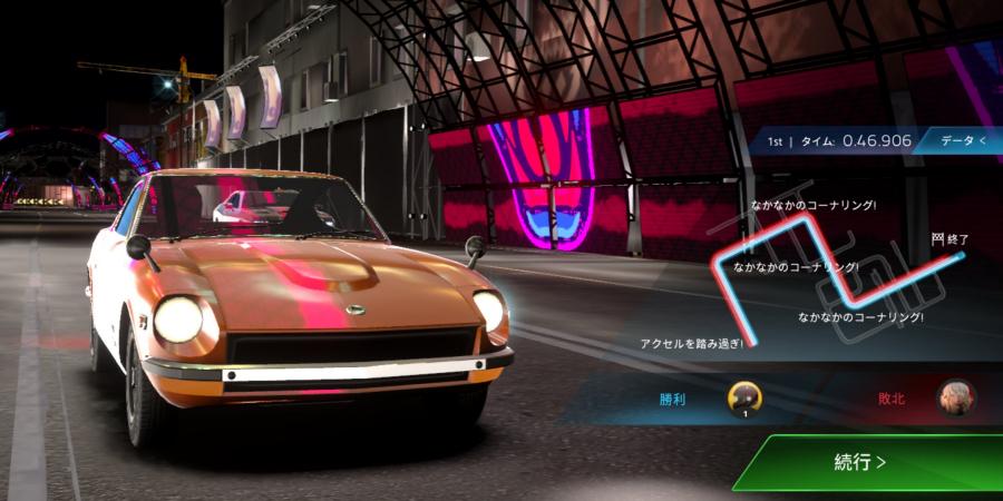 スマホのレースゲーム「FORZA STREET」(マイクロソフト)。(c) Microsoft Corporation.