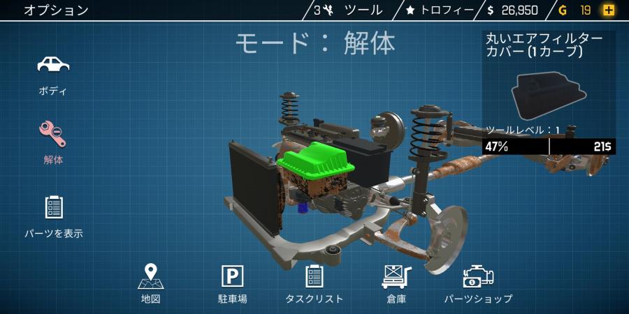 本格的な車整備シミュレーター「Car Mechanic Simulator 2018 MOBILE」。圧巻のリアルさを備える。(c) 2017 PlayWay SA