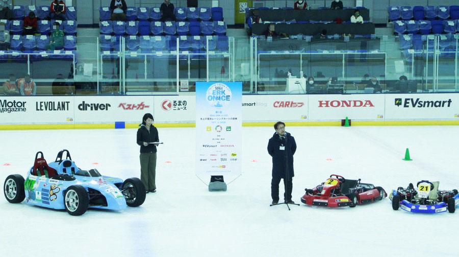 第1回「SDGs ERK on ICE~氷上の電気レーシングカートの祭典」開会式の様子