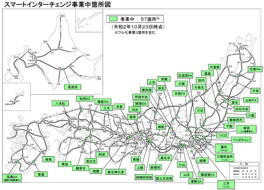 画像3。全国53か所の事業中のスマートICの位置図。国土交通省「スマートインターチェンジ事業中か所図」より。