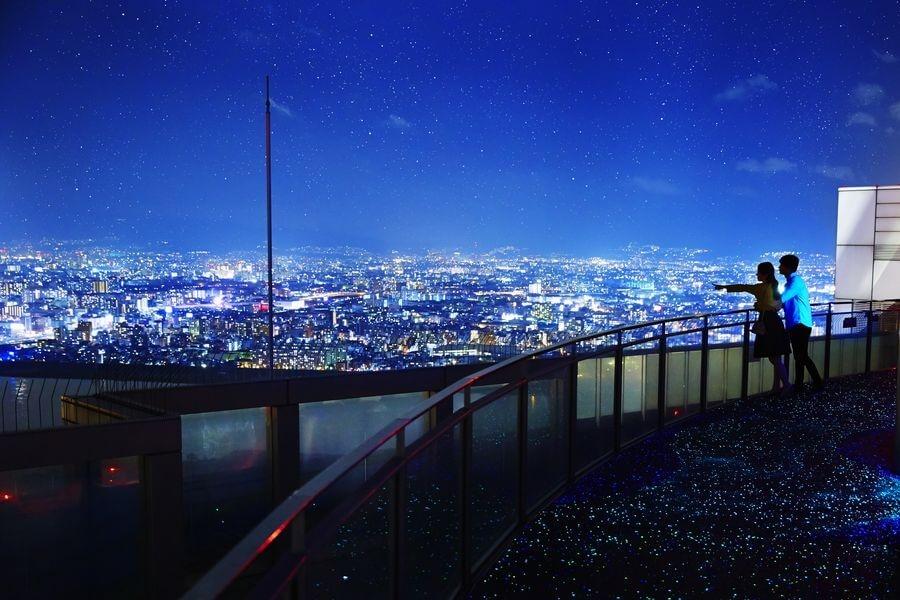大阪府大阪市/梅田スカイビル空中庭園展望台|くるくら