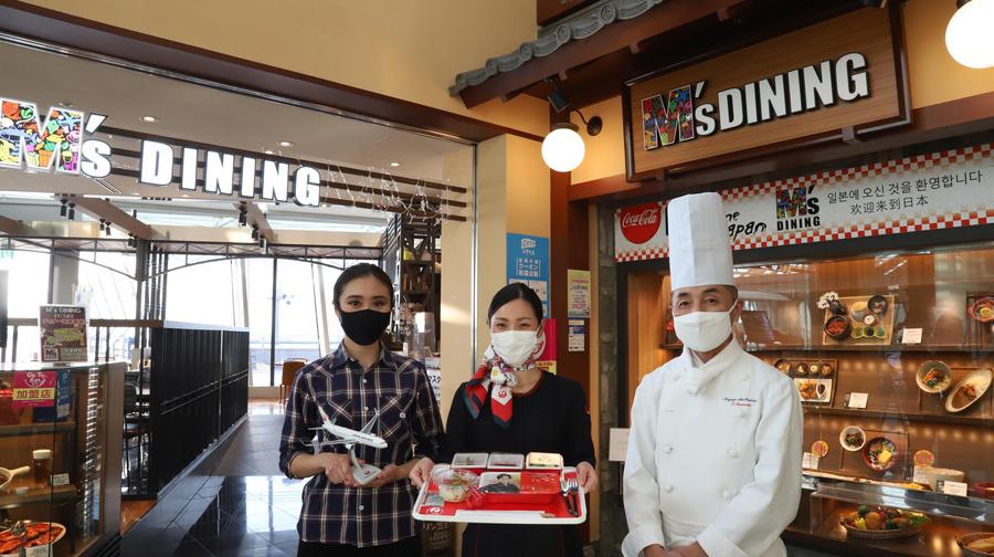 「M's Dining」では、JAL機内食コラボメニューを期間限定で販売する。