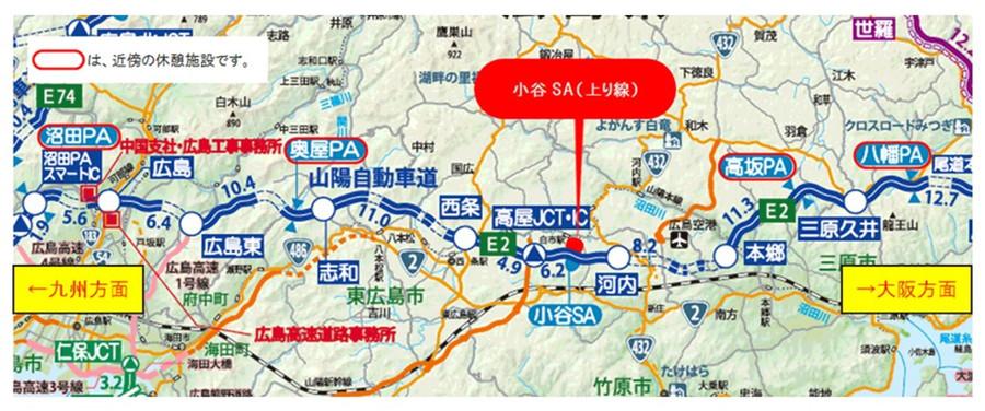 E2 山陽自動車道 小谷SA(上)の位置図