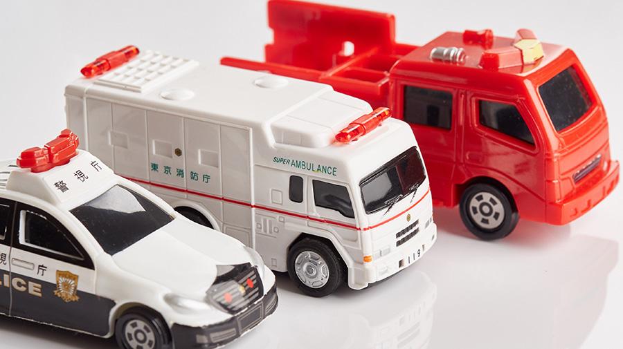 パトカー、救急車、消防車