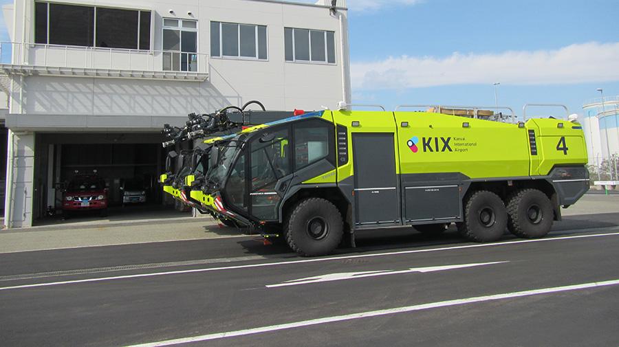 関西国際空港の黄色い化学消防車