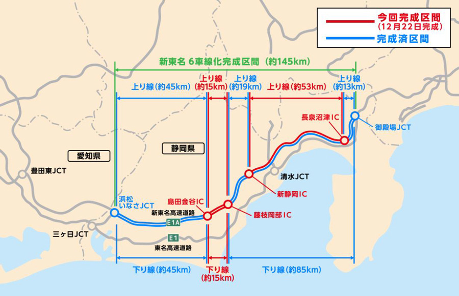 新東名 6車線化 時速120㎞ 御殿場JCT~浜松いなさJCT 新東名6車線区間の全体図