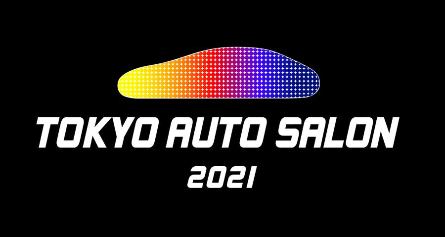 東京オートサロン2021のリアル開催は中止