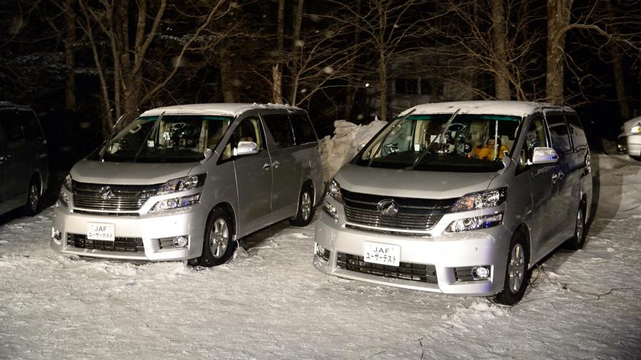 冬|車中泊|車内温度|防寒対策|冬の防寒対策の検証イメージ