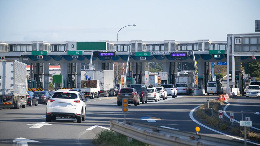 高速道路|工事規制|通行規制|2021年度|高速道路料金所のイメージ