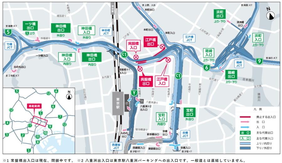 呉服橋、江戸川橋出入口廃止にともなう代替出入口案内図