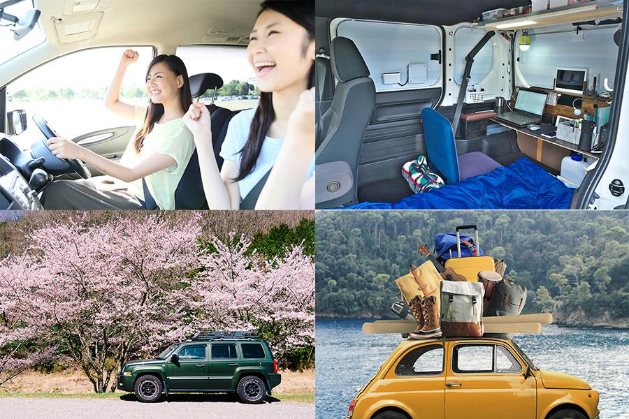 【JAF Mate 4月号連動企画】今月の特集「車内で楽しく過ごす」
