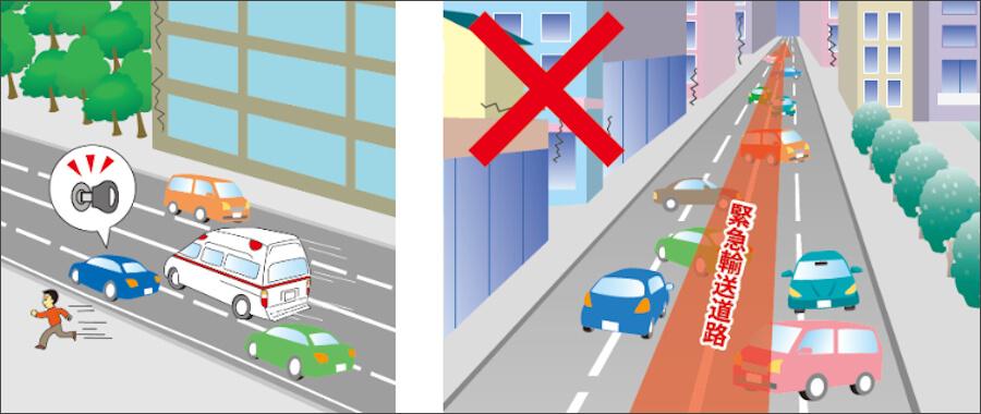 大地震発生時、ドライバーはクルマを安全に路肩に止め、周囲の安全を確かめてから徒歩で避難すること。出典:関東地方整備局ホームページ