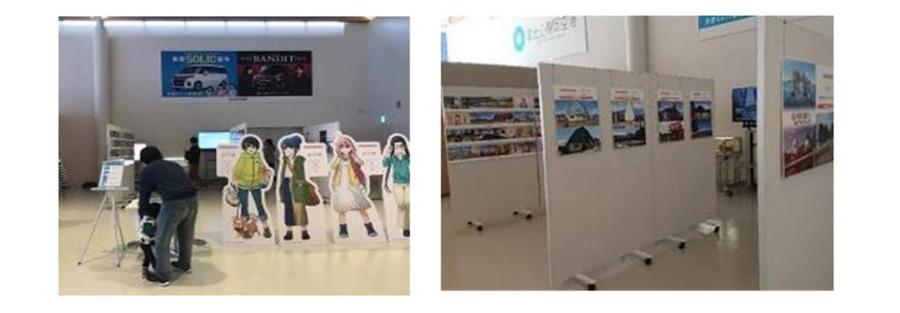 「『ゆるキャン△』×静岡県 パネル展」会場の様子
