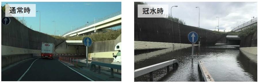 「湾岸線→東京湾アクアライン」の連結路には、雨水や海水が流入し浮島入口及び連結路の閉鎖がたびたび発生している。