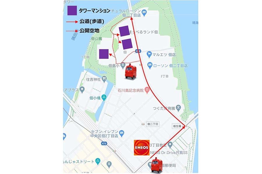 実証実験が行われているのは東京都中央区の佃・月島エリア。約800mの距離を自走ロボットが15分ほどかけて宅配する