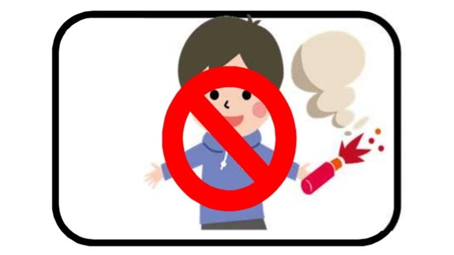 注意啓発用チラシでは、発炎筒を子どもにさわらせないようにするほか適切な利用について案内されている。