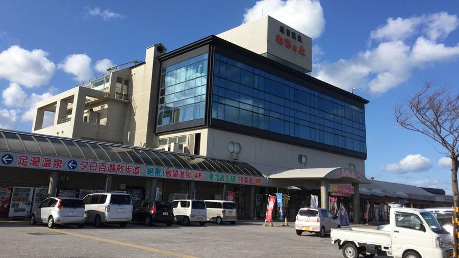 地方移住 秋田県 にかほ市 Aターン 鳥海山 道の駅 象潟 ねむの丘