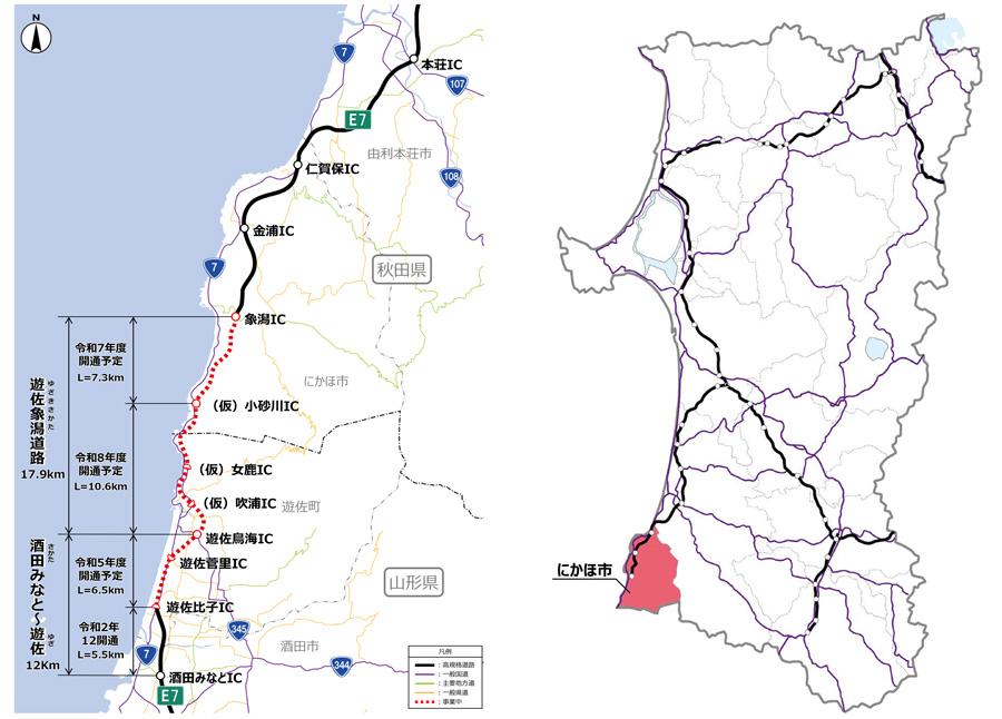 地方移住 秋田県 にかほ市 Aターン 国道7号線 日本海沿岸東北自動車道の概要図