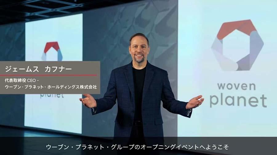 ウーブン・プラネット・ホールディングの設立について説明する同社CEOジェームス・カフナー氏(出典:トヨタ自動車)