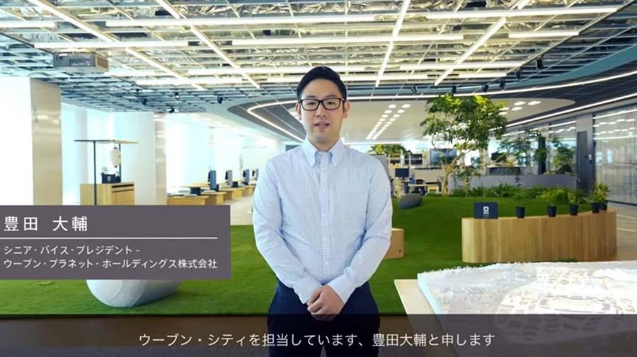 ウーブン・プラネット・ホールディングでウーブン・シティ事業を担当する豊田大輔氏