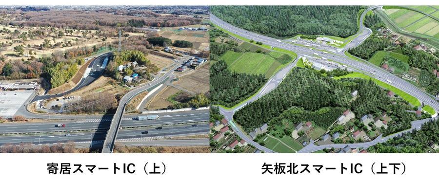 2021年3月28日15時から、E17関越道・寄居PA(上)とE4東北道・矢板北PA(上下)に新たなスマートICが開通する。
