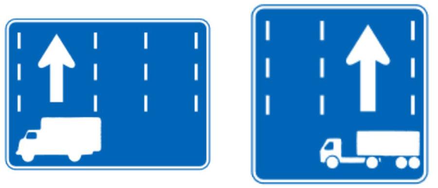 けん引自動車の高速自動車国道通行区分|特定の種類の車両の通行区分|道路標識|規制標識