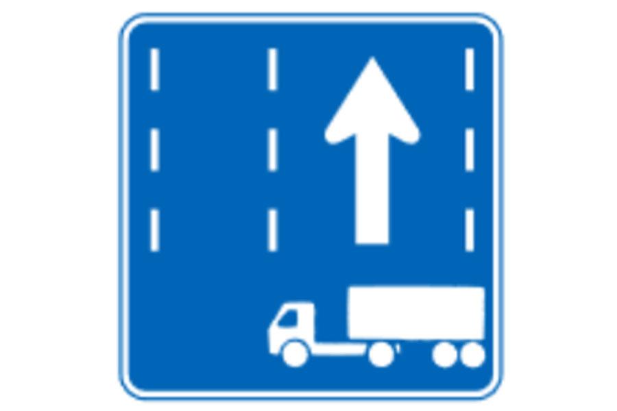 けん引自動車の高速自動車国道通行区分|道路標識|規制標識