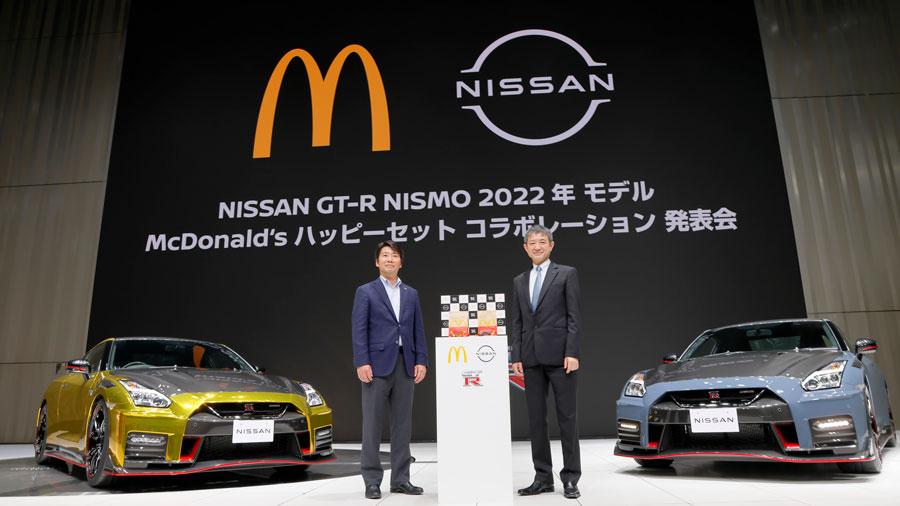 トミカハッピーセット|トミカ|マクドナルド|日産|GT-R NISMO 2022年モデルとのコラボレーション