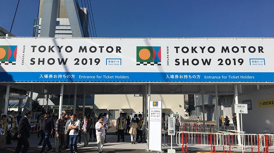 2021,東京モーターショー,中止