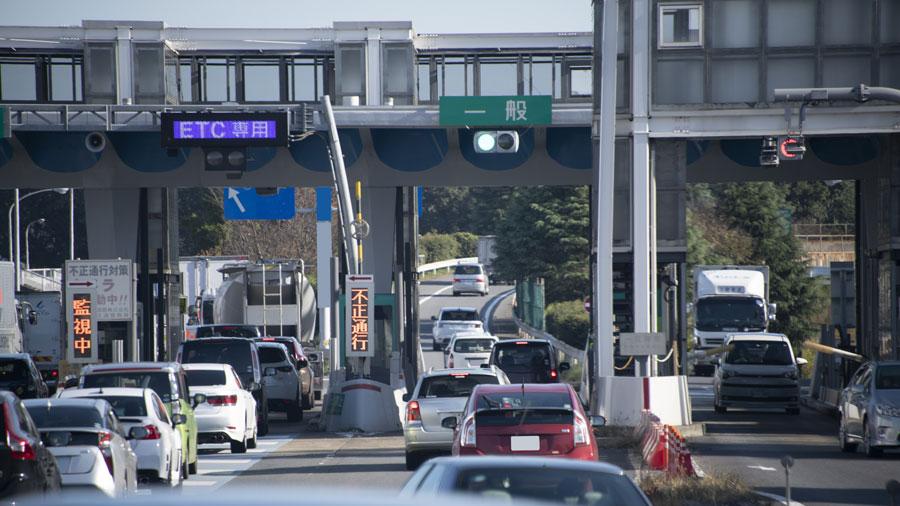 2021|高速道路|休日割引|GW|ゴールデンウィーク|高速道路料金所のイメージ