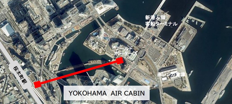 「YOKOHAMA AIR CABIN」運行ルート