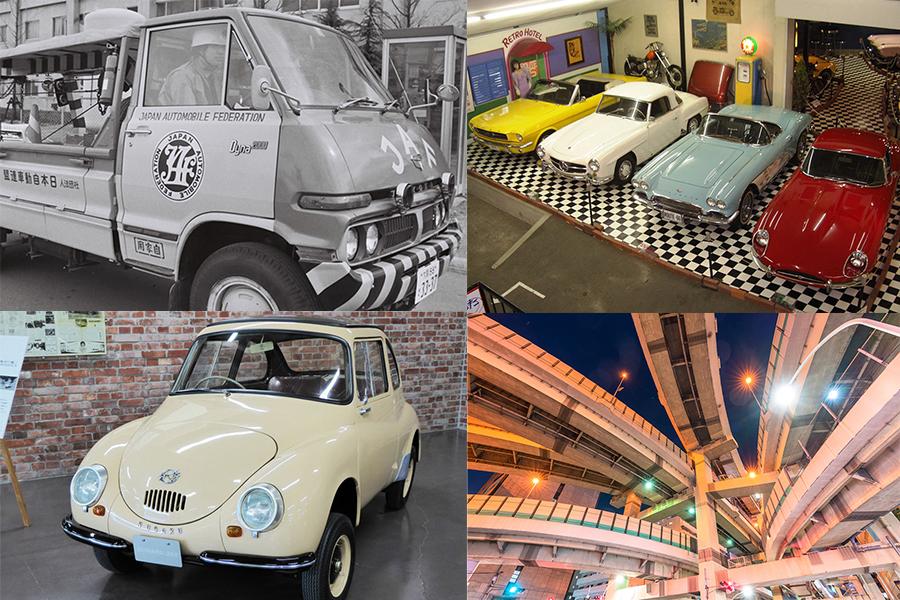 【JAF Mate 7月号連動企画】 今月の特集は「スポーツの祭典と車社会」について