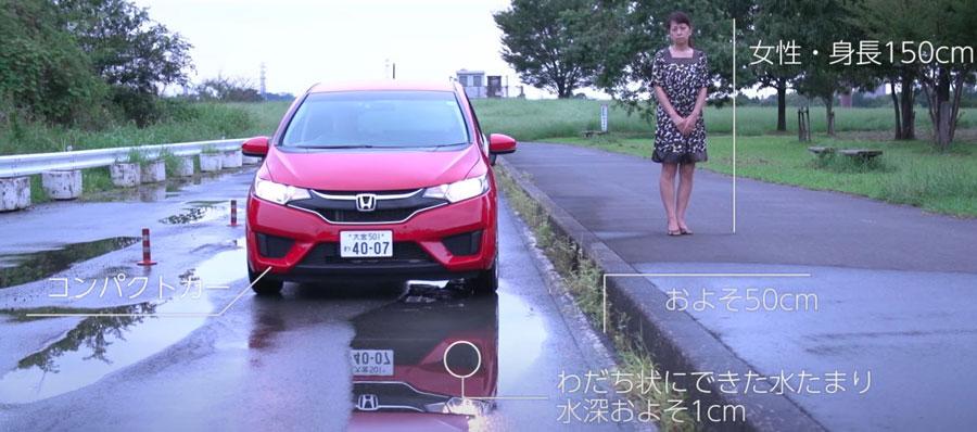 水はね|泥はね|運転違反|道路交通法|JAF|ユーザーテスト|検証条件