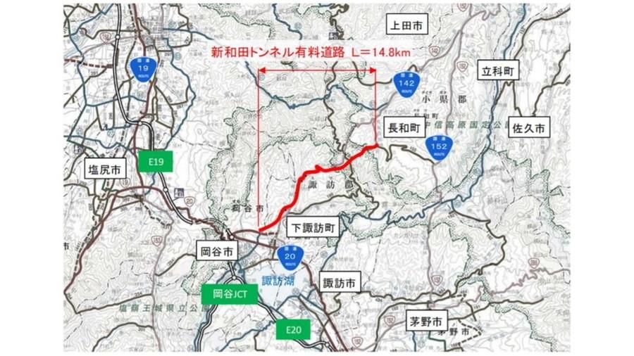 新和田トンネル有料道路の無料開放区間図