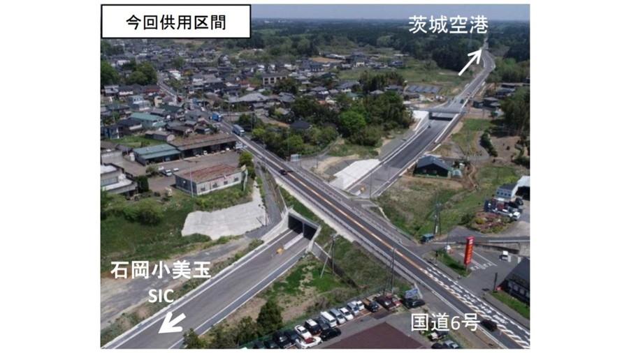2021年6月16日より、茨城空港アクセス道路が全線開通する。