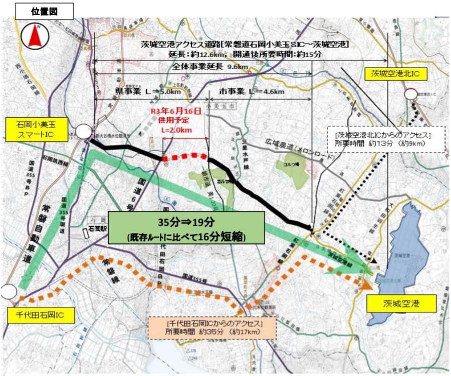 茨城空港アクセス道路の整備対象区間詳細図