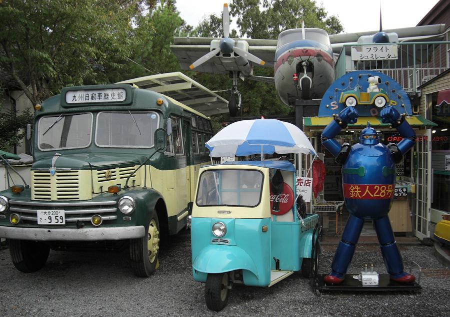 1960年代|自動車博物館|クラシックカー|ミュージアム|九州自動車歴史館|外観