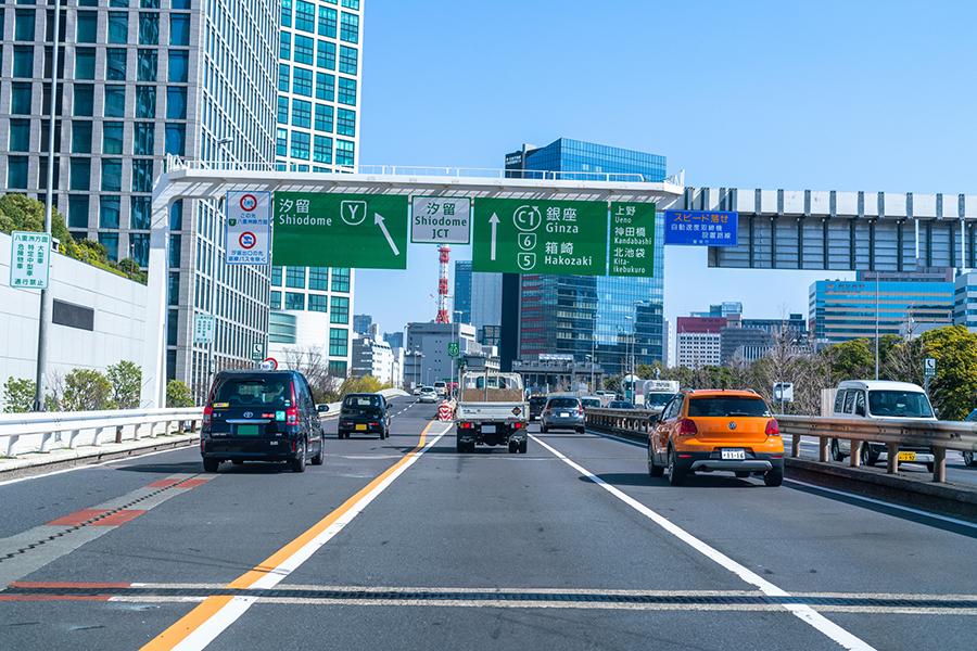 【JAF Mate 10月号連動企画】今月の特集は「道路や標識に関するトリビア」