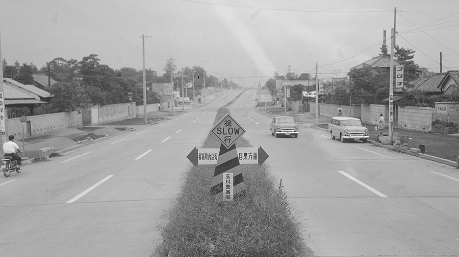 1964年,東京オリンピック,青山通り,玉川通り