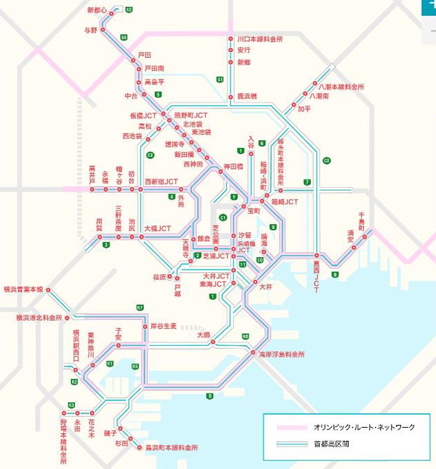 首都高|交通規制|東京|オリンピック・パラリンピック|大会開催期間に通じて実施される交通規制箇所