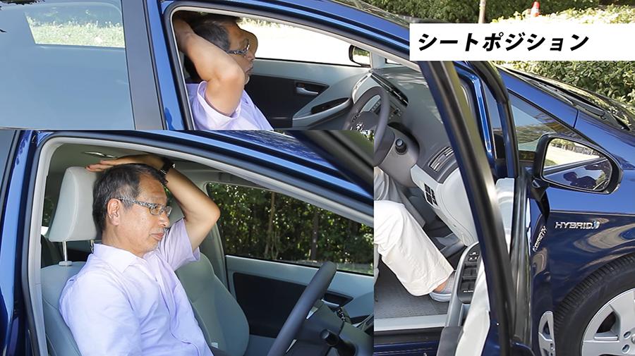 ヘッドレストを自分の頭のてっぺんと同じ位置まで高くすること