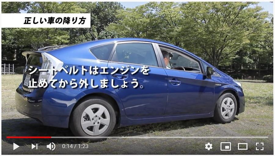 菰田潔のなるほど運転レッスン(第2回):シートベルトはエンジンを止めてから外しましょう。