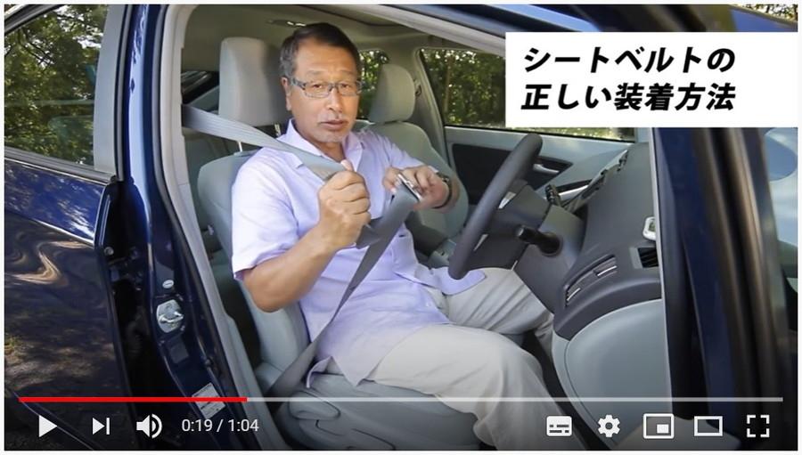 菰田潔のなるほど運転レッスン(第4回):シートベルトはしっかりとバックルに差しましょう