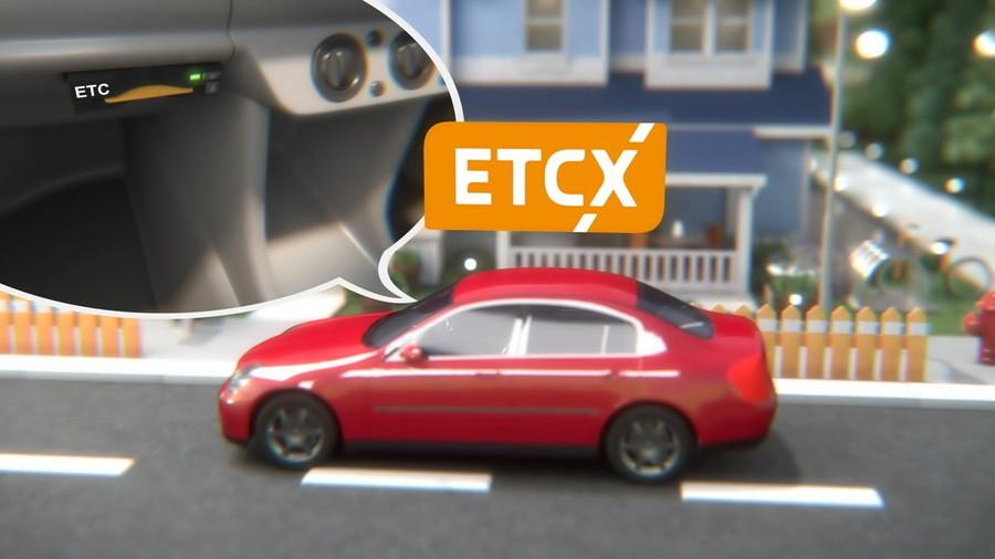 ETCシステムを活用したサービス「ETCX」は、クルマに乗ったまま料金決済ができる。