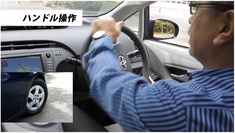 菰田潔のなるほど運転レッスン(第5回):アクション3では、左手をさっき持っていた9時の位置に置いてハンドルを切るようにします