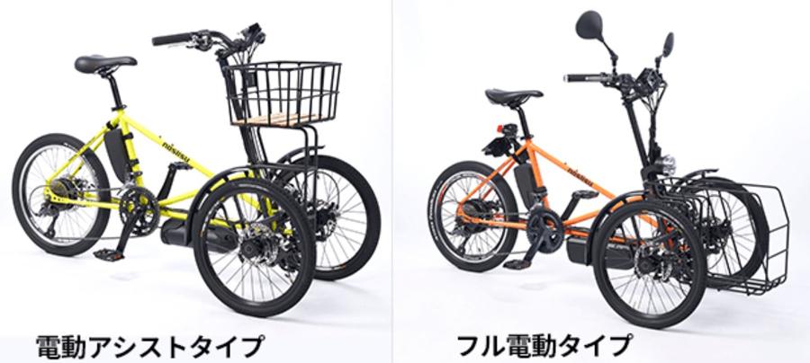 川崎重工|カワサキ|noslisu(ノスリス)|日本郵便|電動3輪ビークル|フル電動と電動アシストの2仕様