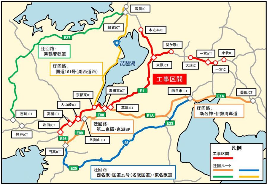 名神高速・吹田IC~小牧IC 集中工事 交通規制 IC閉鎖 周辺の迂回路