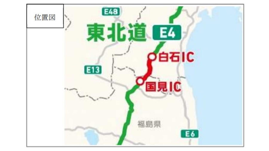 東北道・国見IC~白石IC間において、橋りょうリニューアル工事による通行規制が実施される。