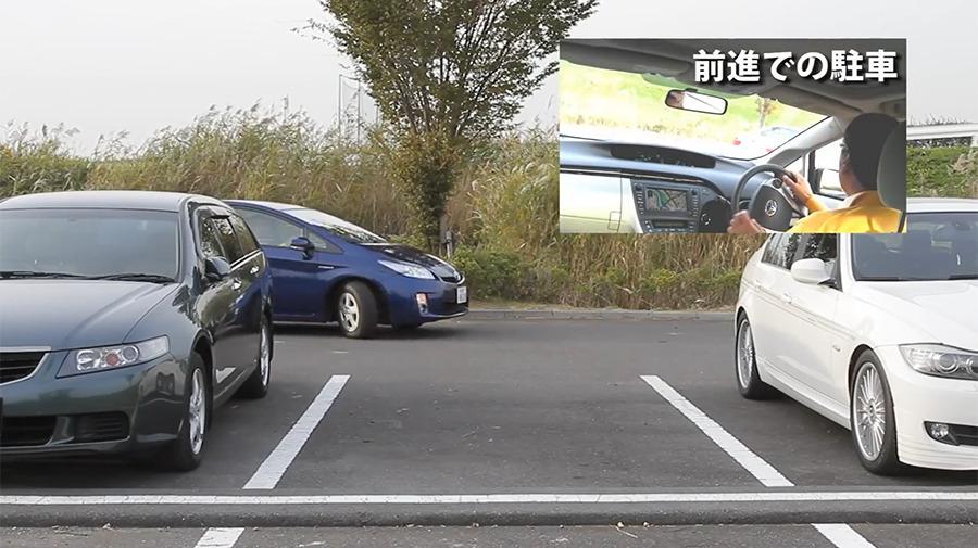 菰田潔のなるほど運転レッスン(第15回):スペースに前輪が差し掛かったらハンドルを切りましょう